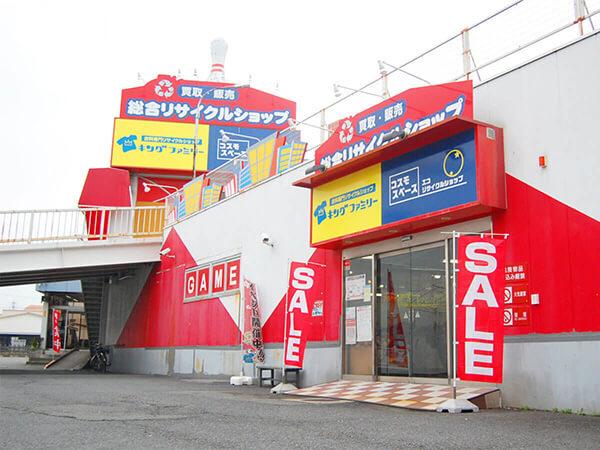 昭島市の遺品整理・粗大ごみ処分・お片付けはコスモスペース福生店が対応します。
