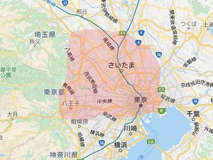 東京埼玉広域 受付店