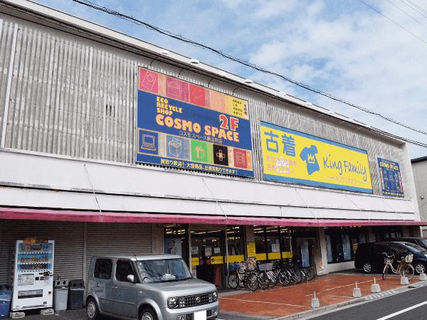 の遺品整理・粗大ごみ処分・お片付けはコスモスペース蕨北町店が対応します。