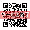 メール会員登録QRコード