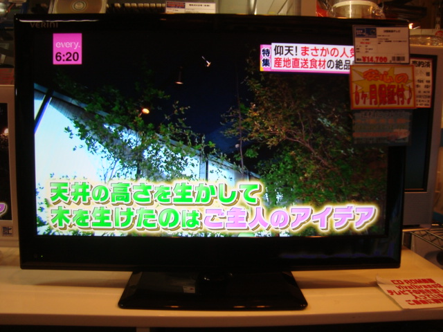 TMY24型テレビ