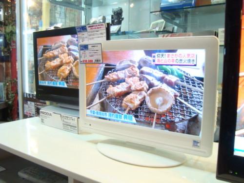 16型テレビ