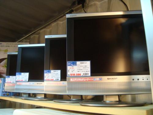 13型テレビ