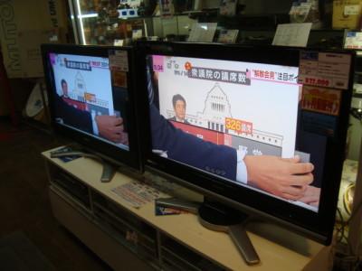 新曽テレビ1
