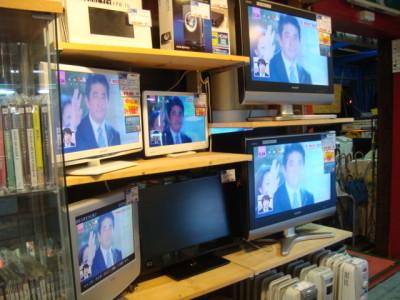 新曽テレビ2
