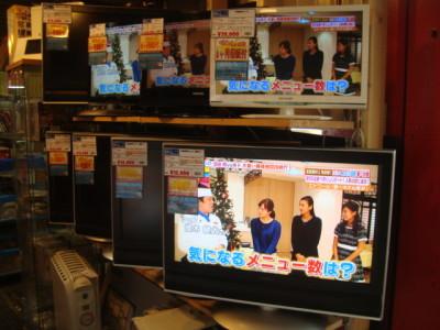 新曽テレビ