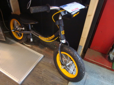 12自転車1
