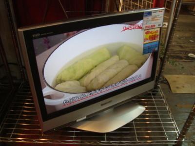 戸田26TVパナ2