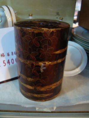 天然木茶筒
