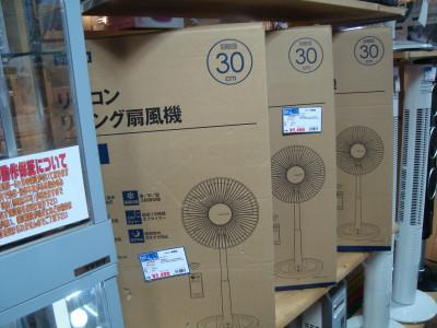 未使用扇風機2