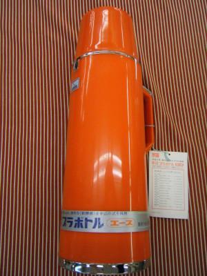 昭和レトロ 水筒