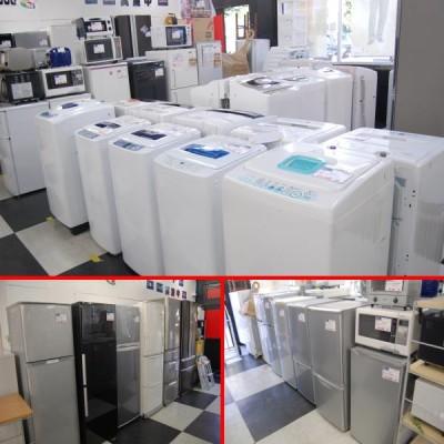 洗濯機&冷蔵庫