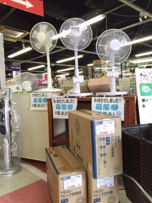 新品の扇風機の販売写真