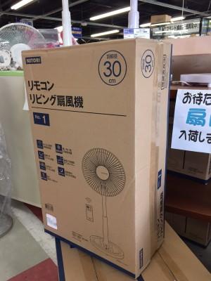 箱リモコン付き新品扇風機