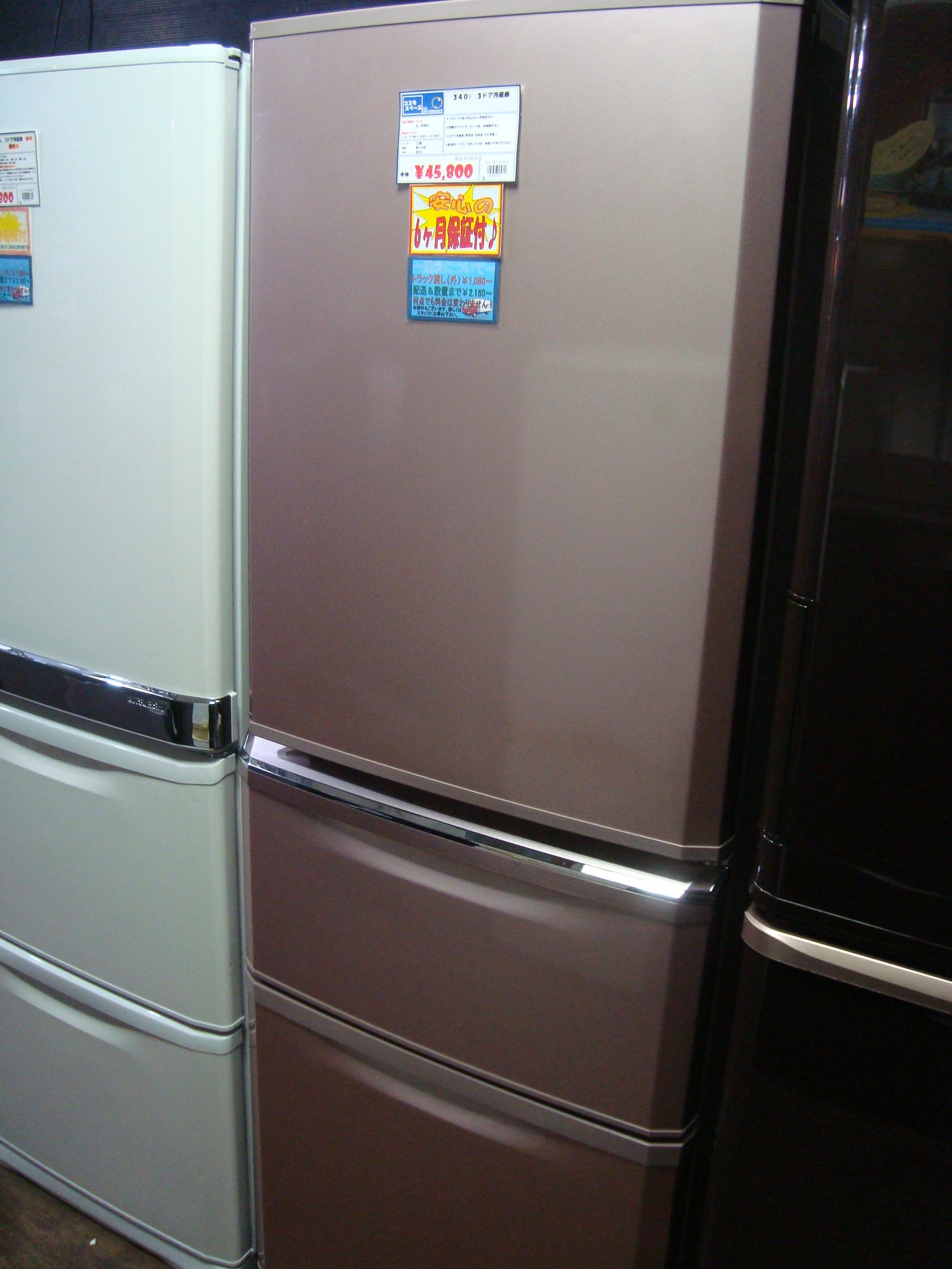 戸田冷蔵庫4