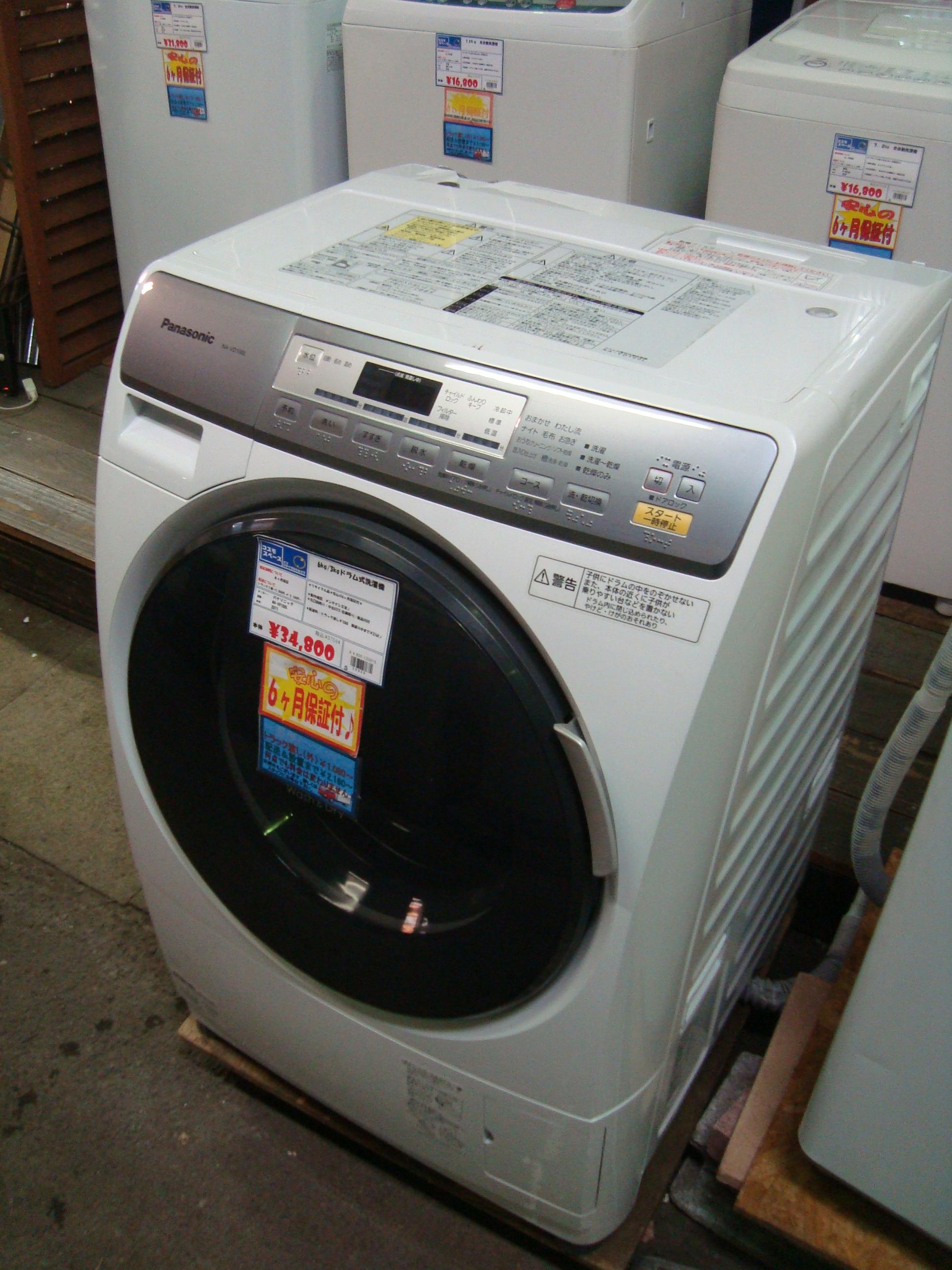 戸田洗濯機2