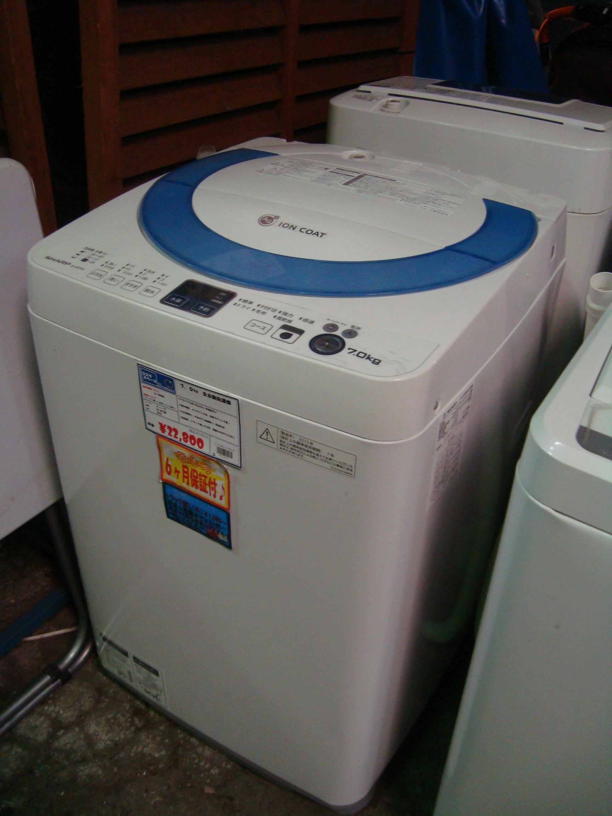 戸田洗濯機4