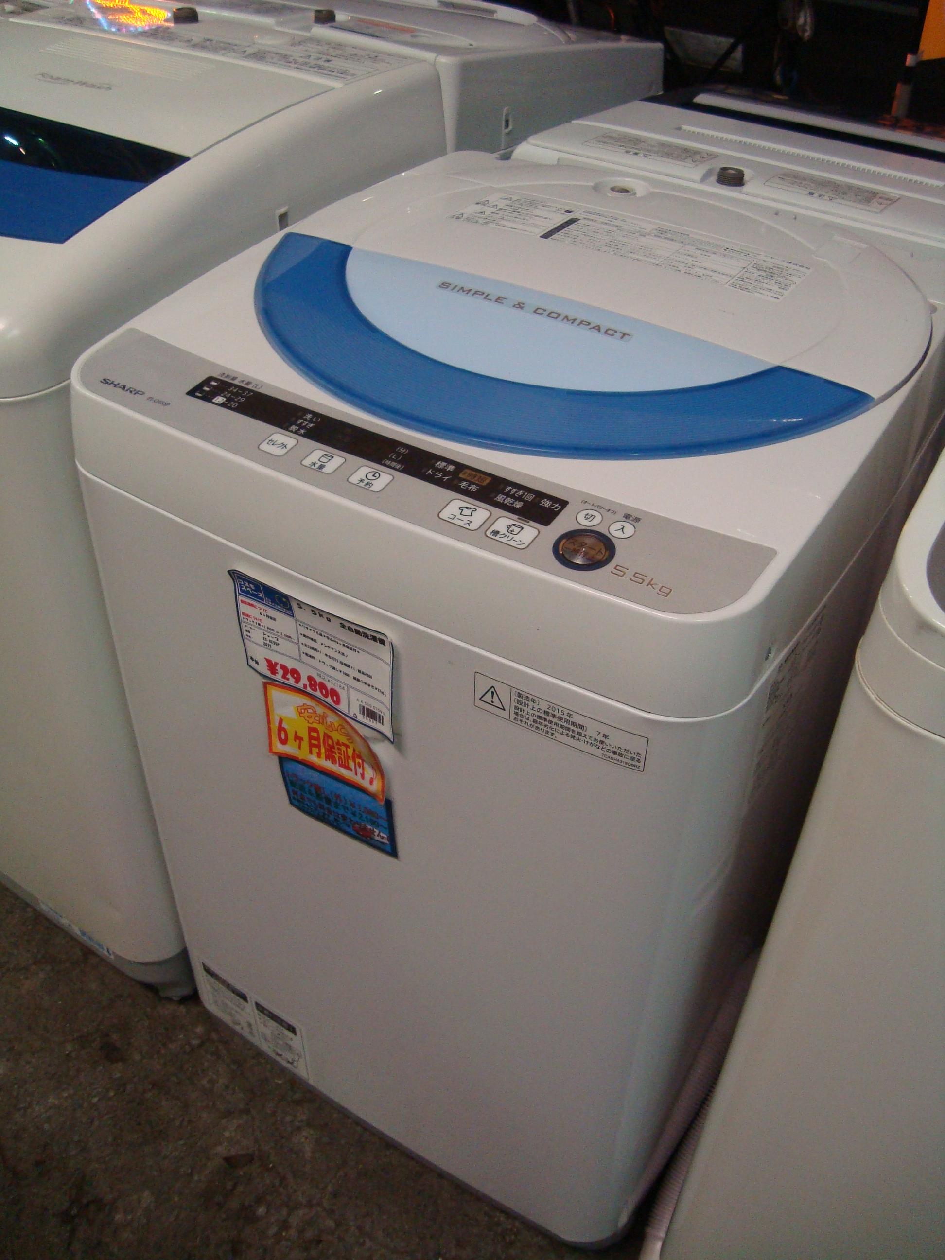 戸田洗濯機5