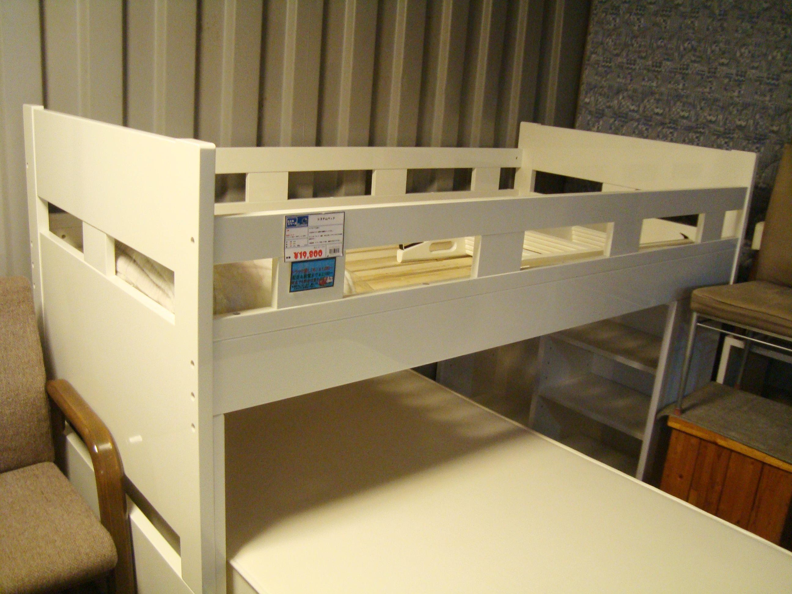 戸田システムベッド