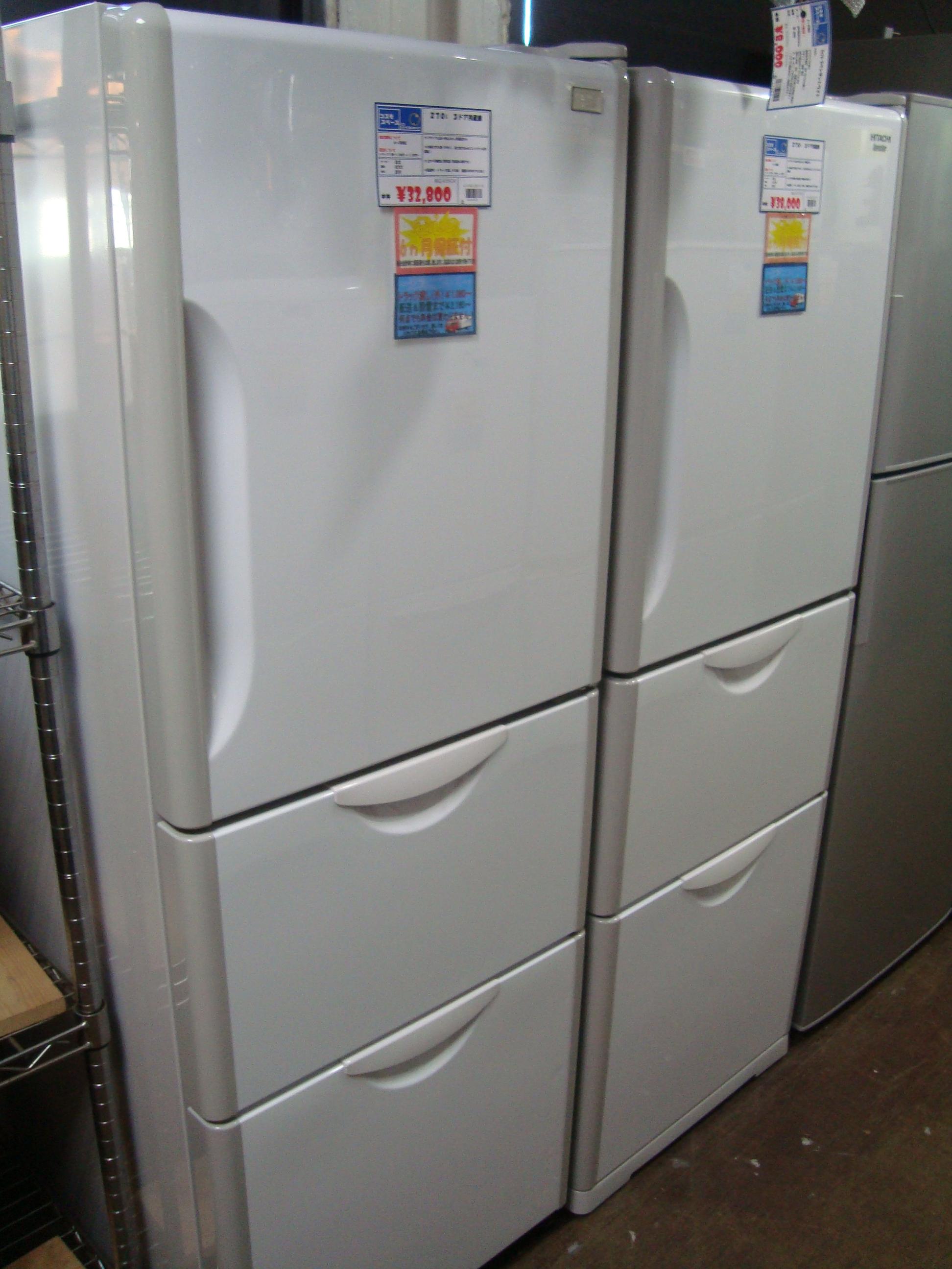戸田冷蔵庫
