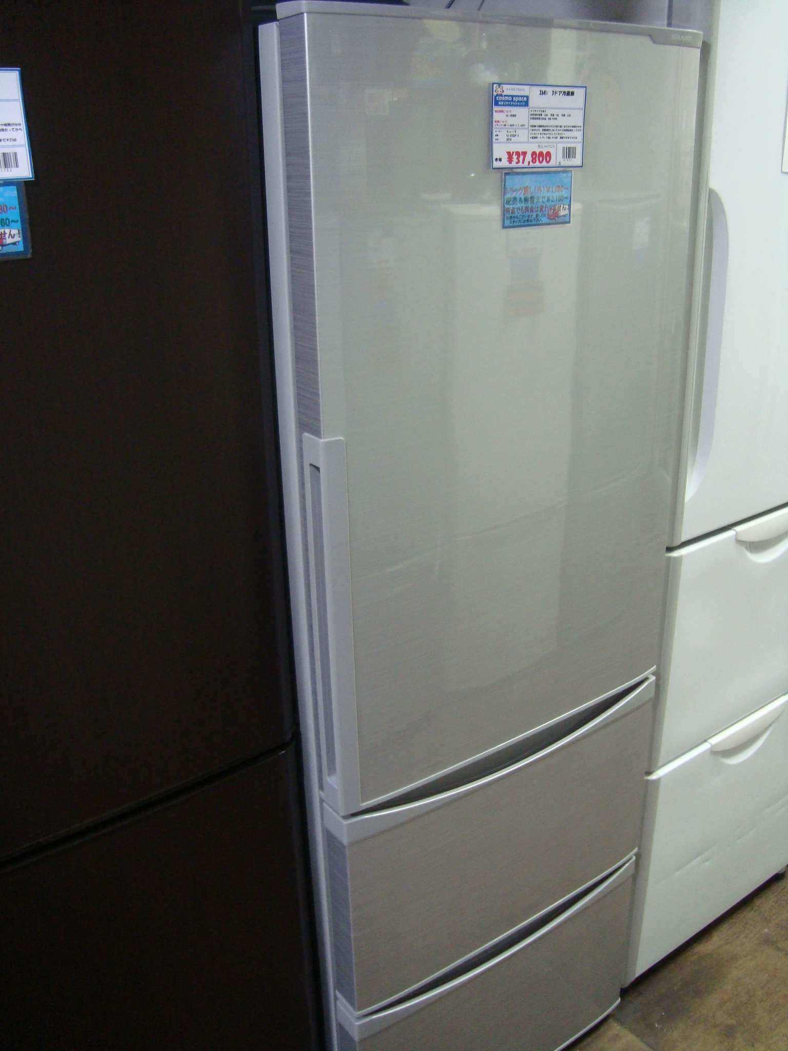 戸田冷蔵庫1
