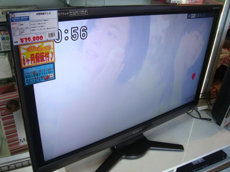 戸田シャープ40型
