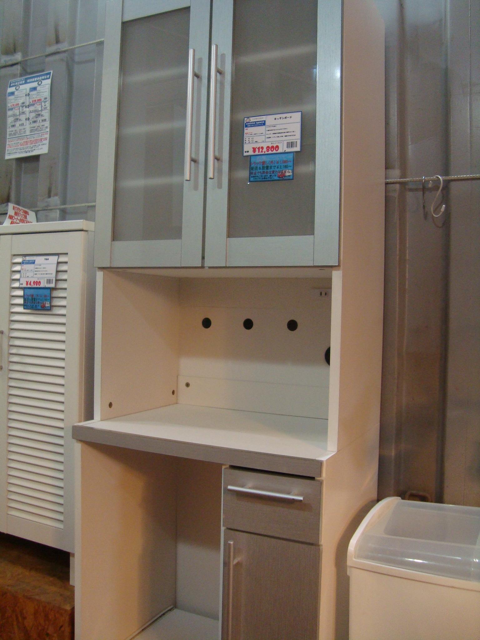 戸田キッチンボード4
