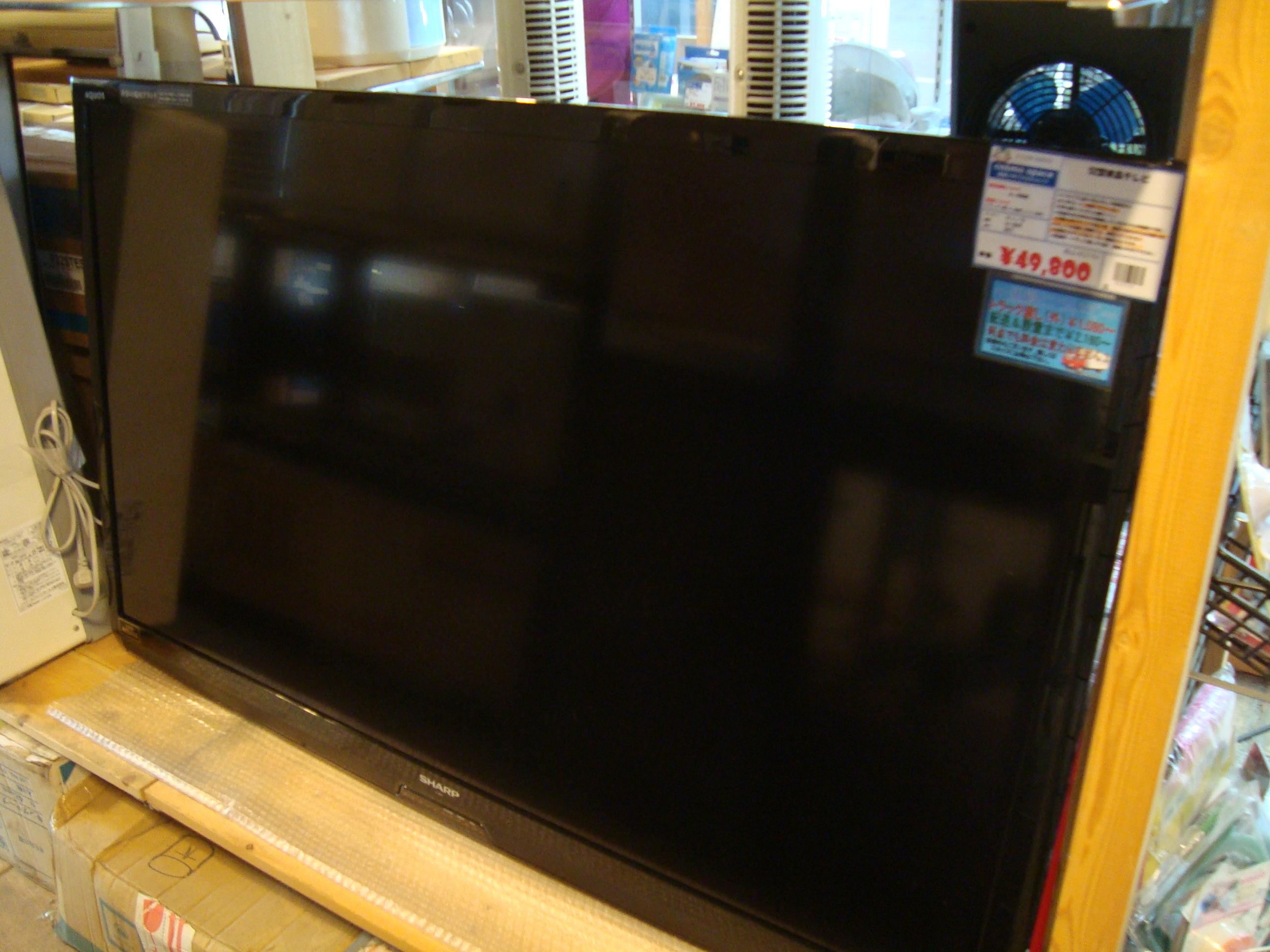 戸田52テレビ