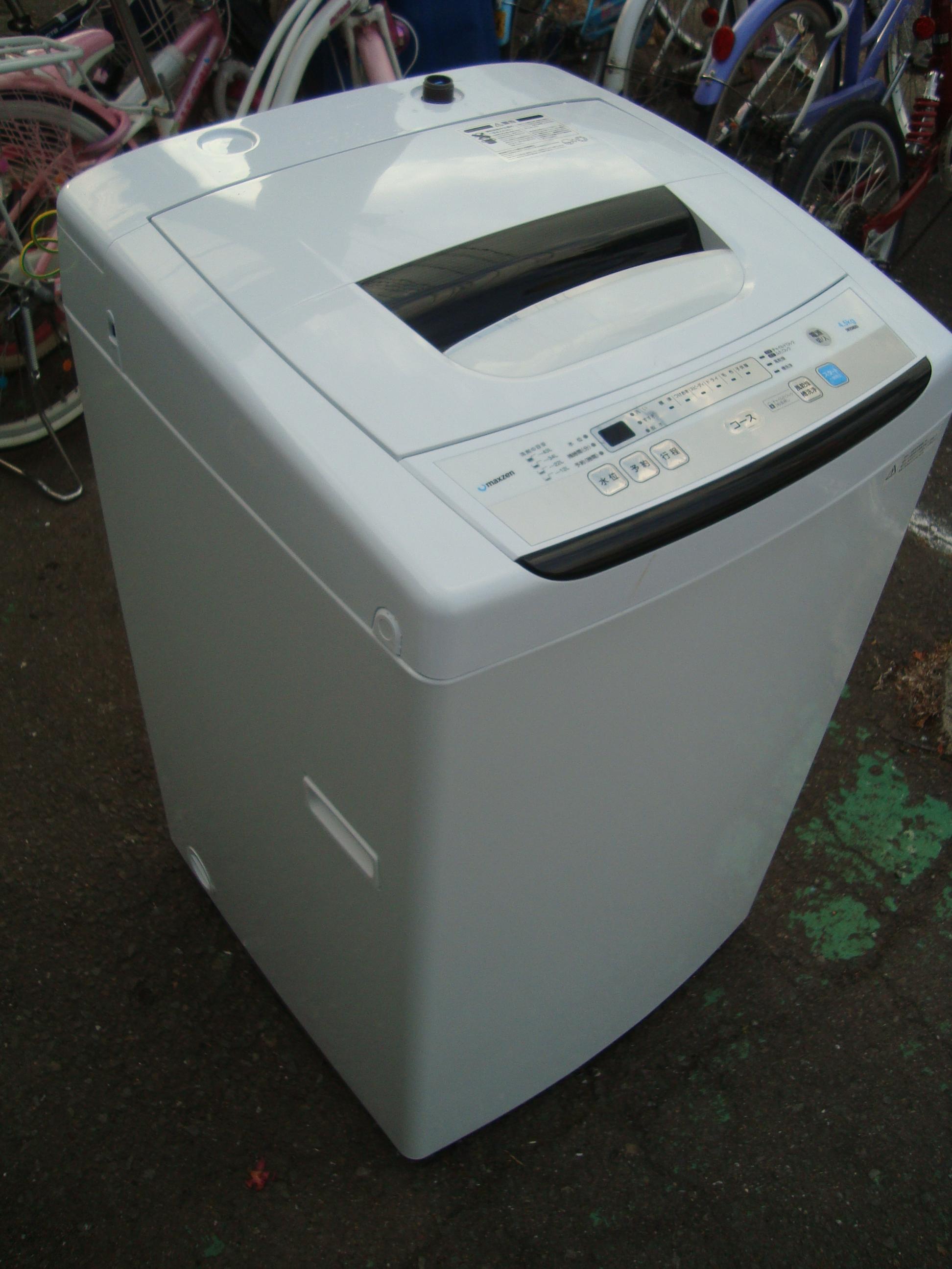 戸田洗濯機1