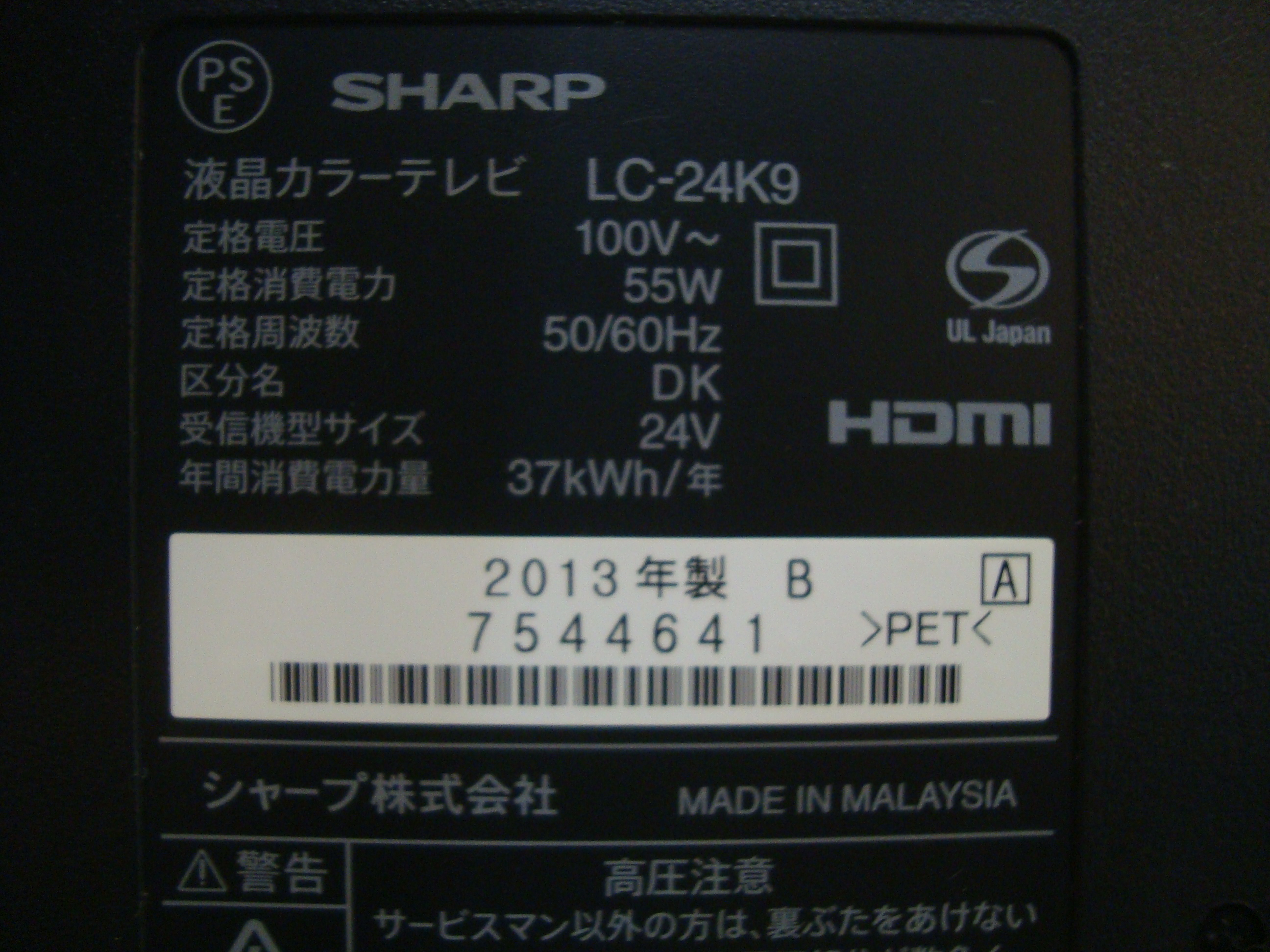 LC-24K9