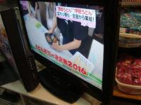 LCD-32BHR300