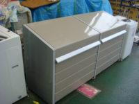 DBN-106ML-2
