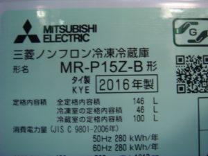 MR-P152