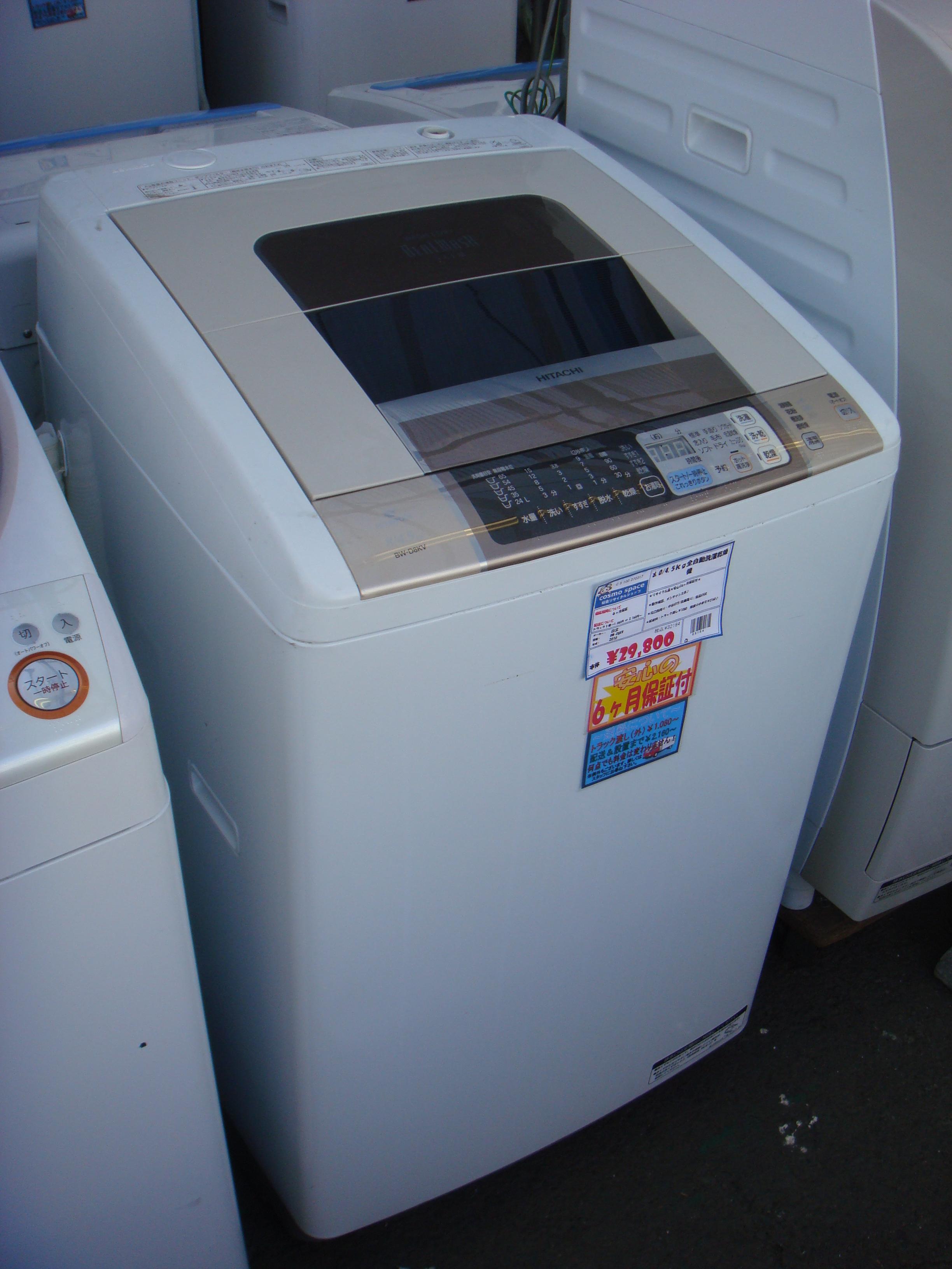 BW-D8KV
