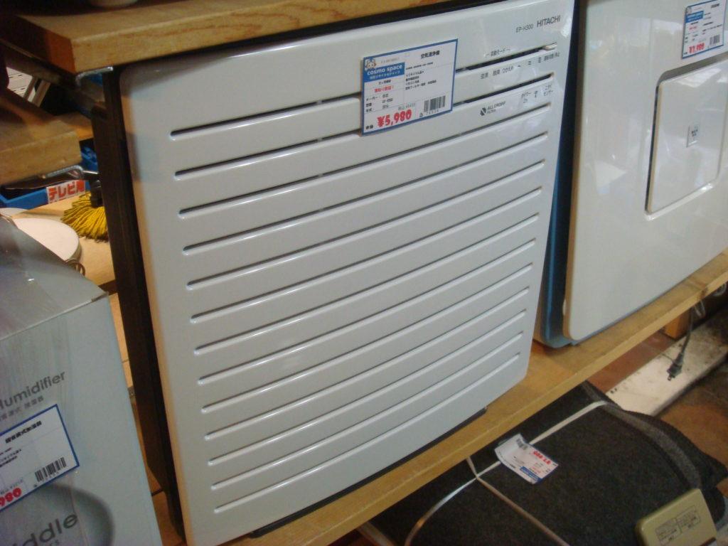 EP-H300