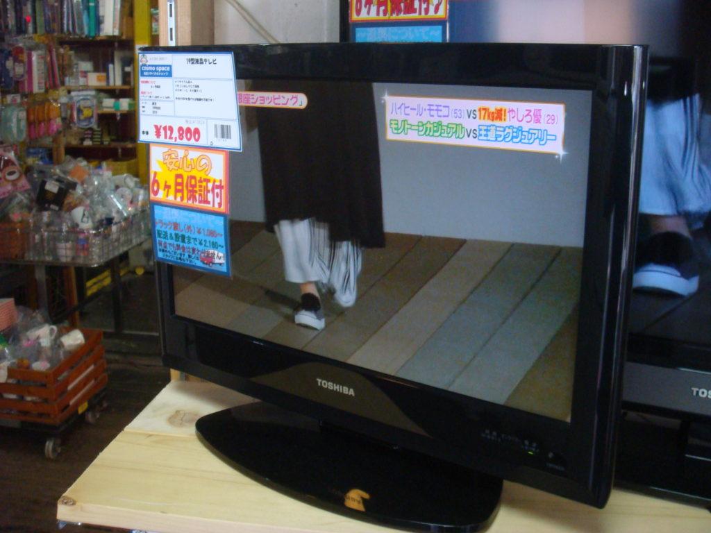19R9000
