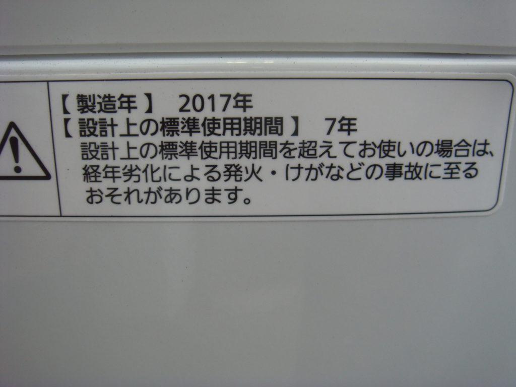 NA-F60B10