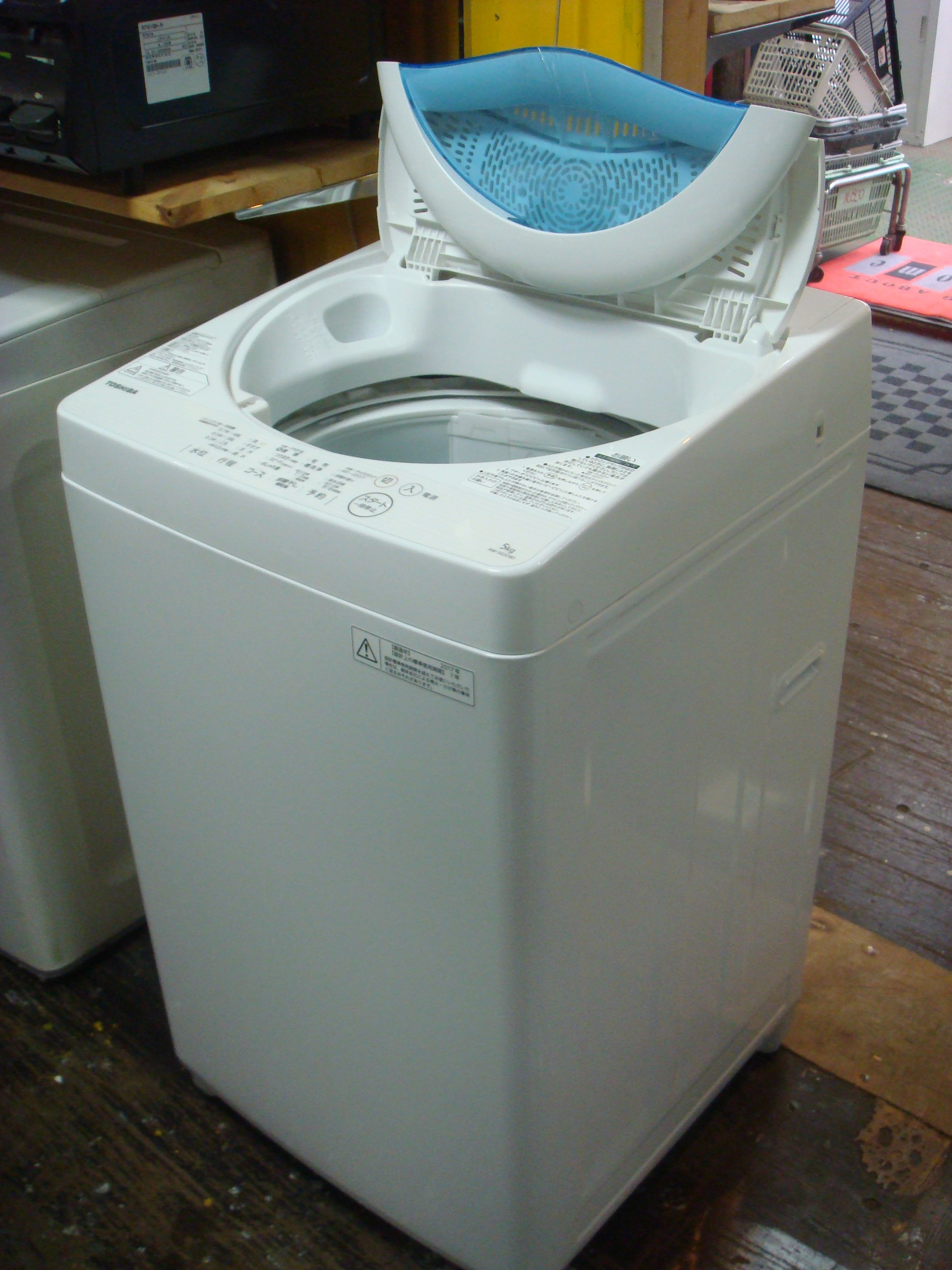 AW-5G5