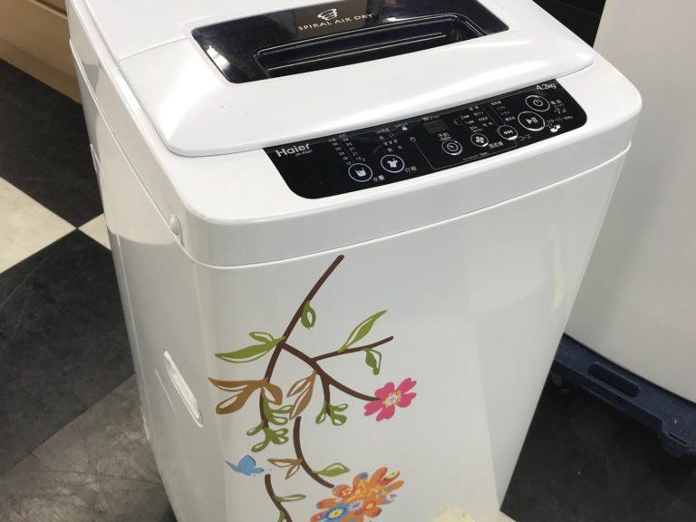 かわいい洗濯機