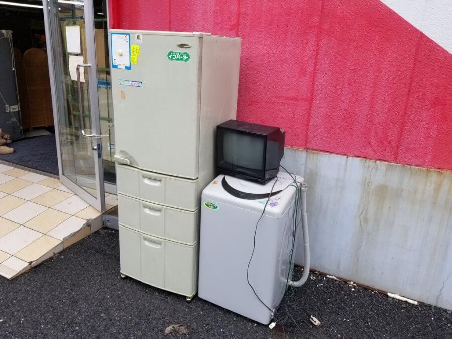 冷蔵庫、洗濯機、テレビの処分画像